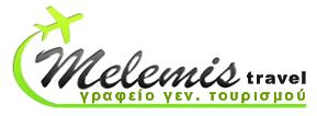 Ταξιδιωτικά Γραφεία – Melemis Travel